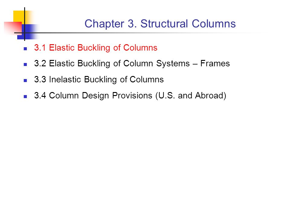 Chapter 3. Structural Columns