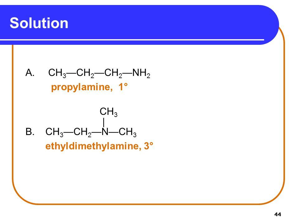 N Ethylmethylamine Chapter 13 Carboxylic ...