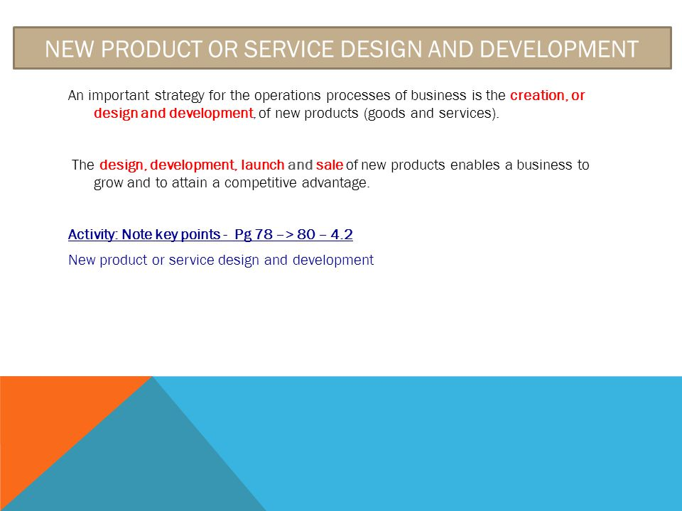 Think ahead don 39 t let day to day operations drive out for Product design and development services