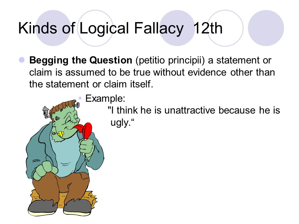 an introduction to the analysis of logical fallacies