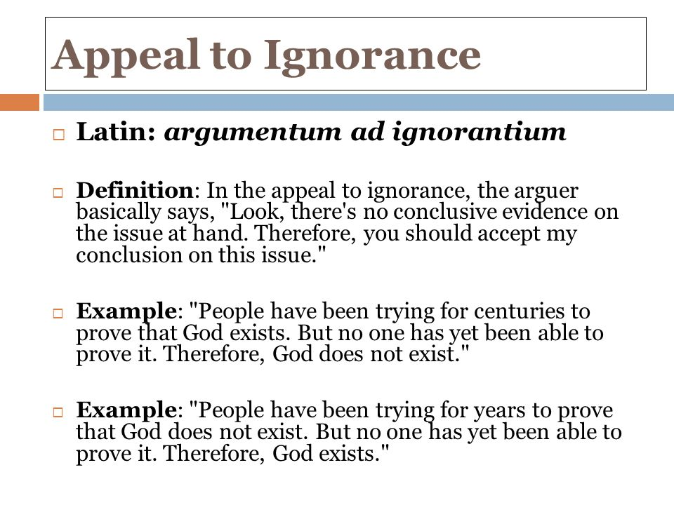 how to avoid appeal to ignorance