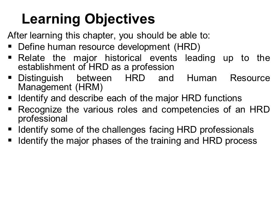 hrd competencies in health industry Models for human resource development practice: contributions from the american society for training and development (astd.