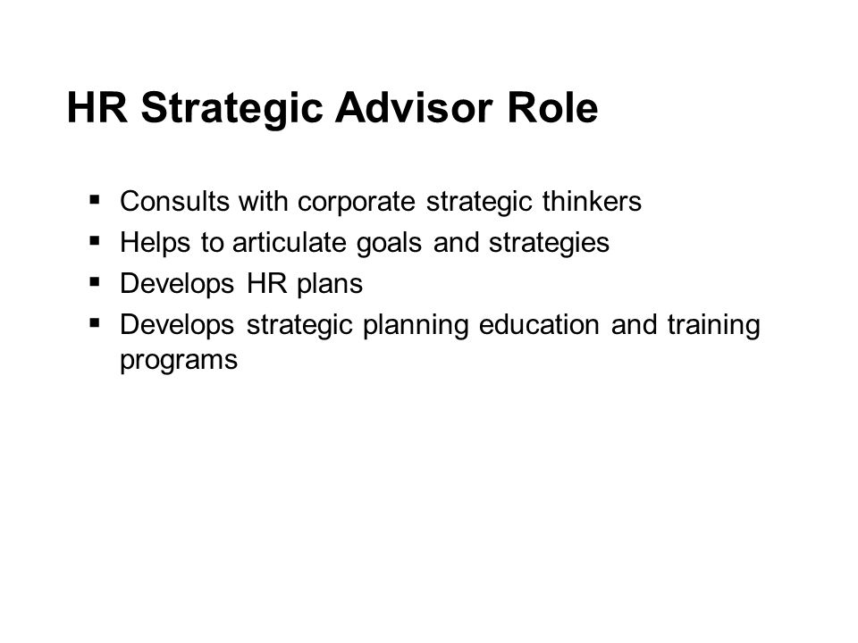 educator role strategic plan presentation Section three will provide a sample strategic plan for those organizations without  a plan  see page 10 for suggestions about the major roles  the division of  personnel, bureau of education and training, can provide you with experienced .