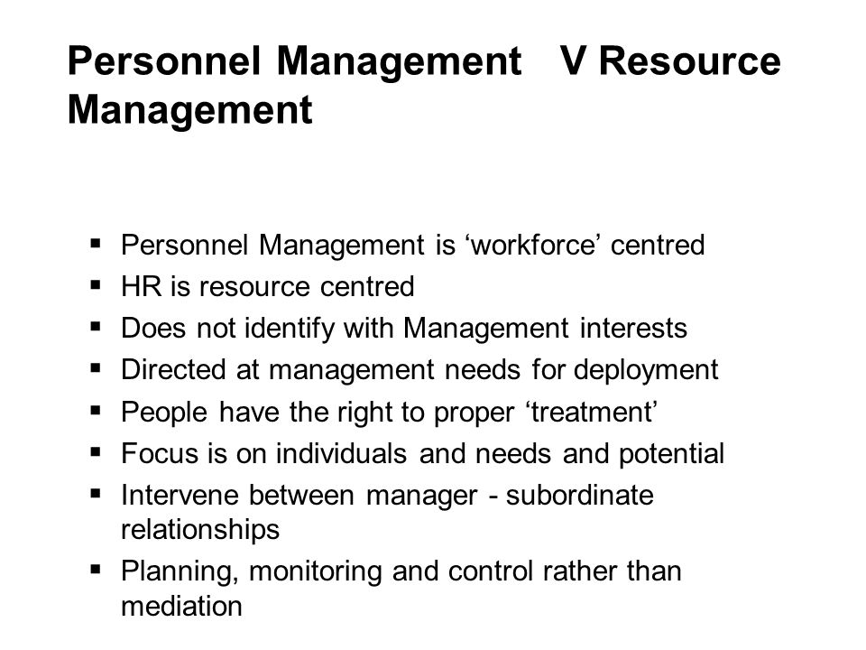 manager subordinate personal relationship