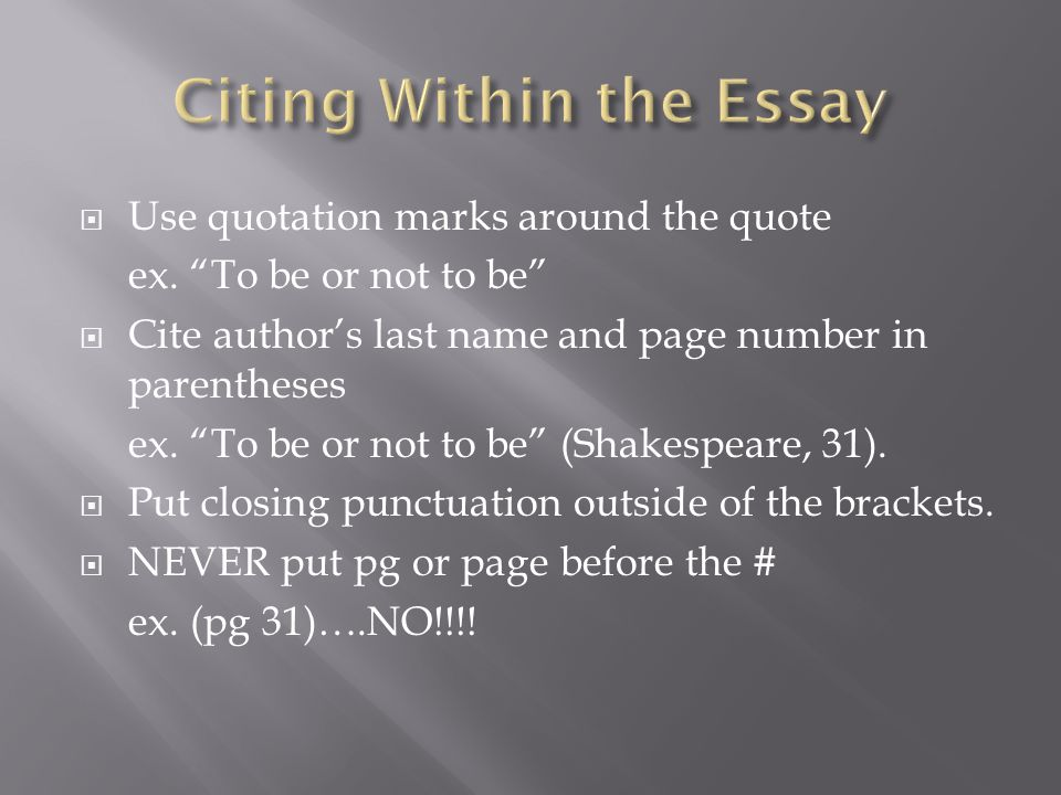 citing within an essay To cite an essay is probably the most difficult thing from the point of view of style: please leave your contact information and we will call you within 15 minutes.