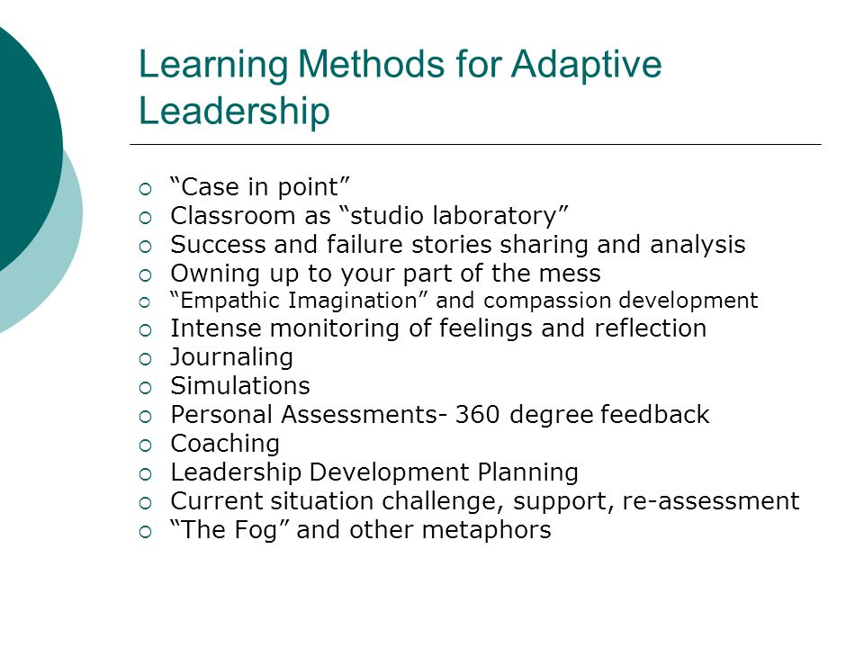 an introduction to the analysis of adaptive leadership An evaluation and application of complex adaptive leadership: network with statistical analysis introduction complex adaptive analysis of the.