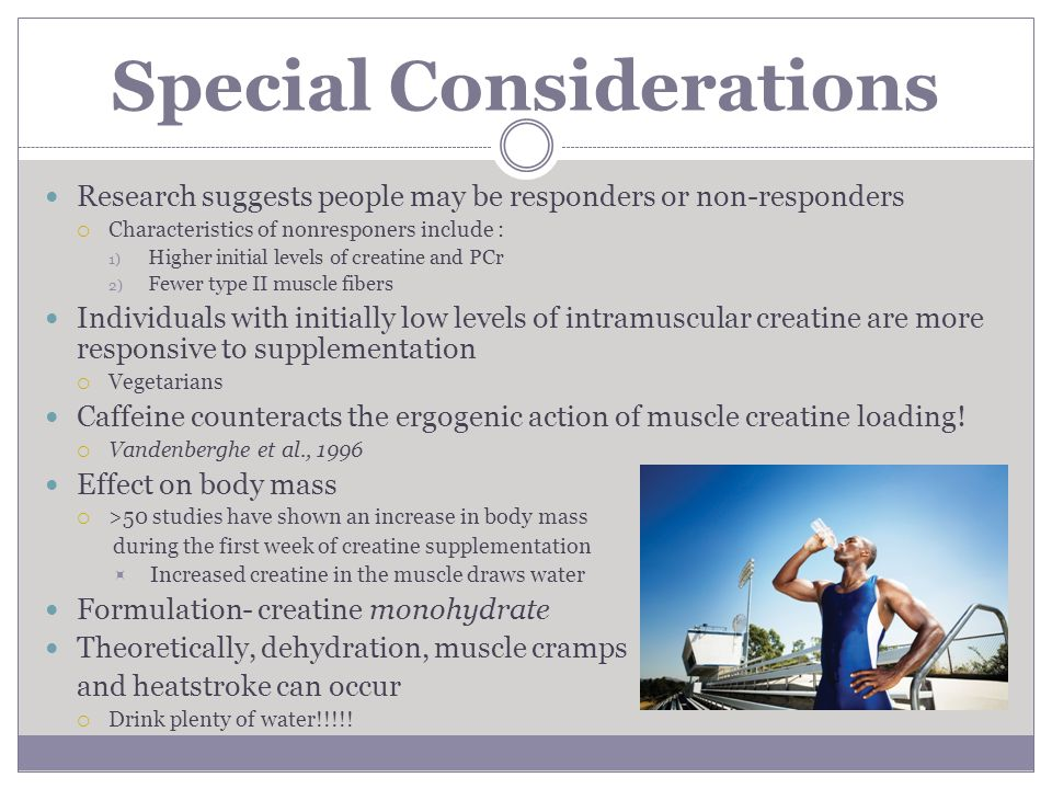 the characteristics of creatine a performance supplements The best supplements to enhance performance naturally search the site go sports you should take a performance-enhancing supplement the mechanism in which creatine enhances your performance is the same: ingested creatine is converted into phosphocreatine (pcr.