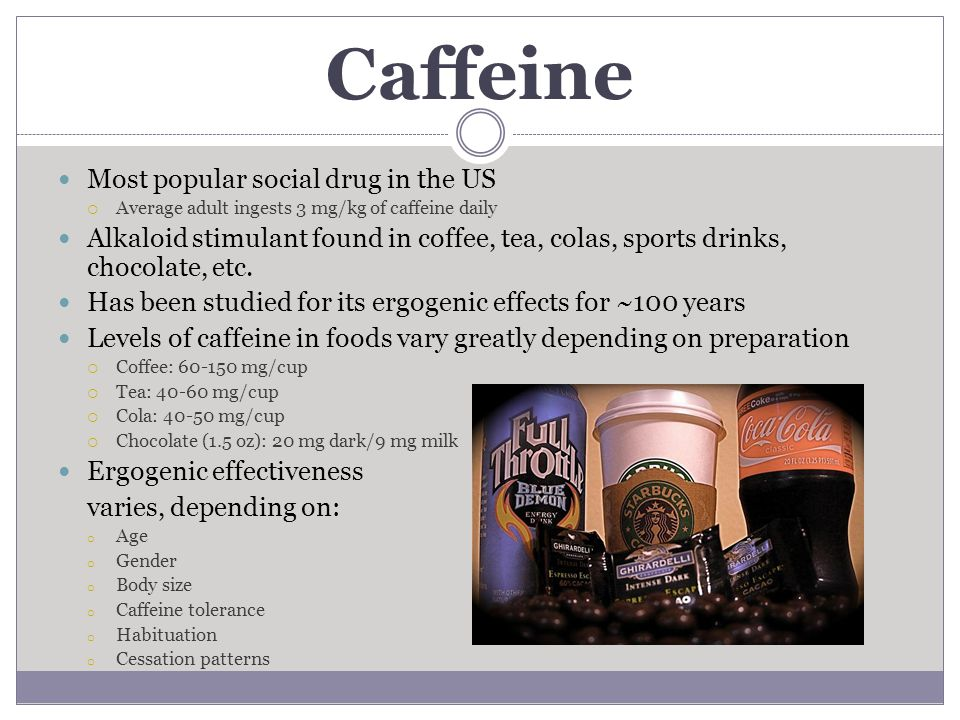 effect of caffeinated sports drink exercise and heart rate The caffeine content of energy drinks has been the  the cardiovascular effects  of caffeine have been heavily studied  pressure and heart rate[25-28] and also  linked to a drop in myocardial blood flow[29,30]  most studies do an inclusion  criteria exercise for their cohorts.