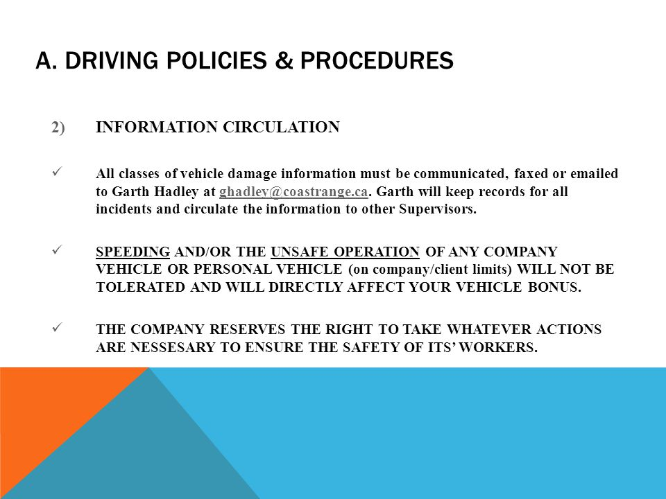 company vehicle use policy