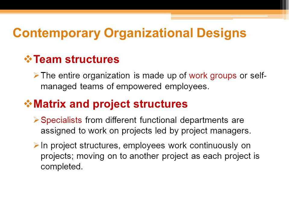 Contemporary Organizational Designs