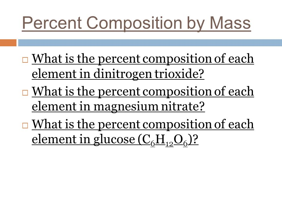 A 16 Nov Objective SWBAT calculate percent composition for a – Percent Composition by Mass Worksheet