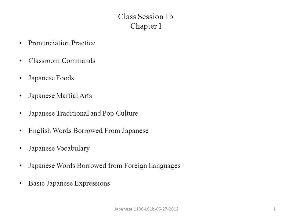 Class Session 1b Chapter 1 Pronunciation Practice Classroom Commands