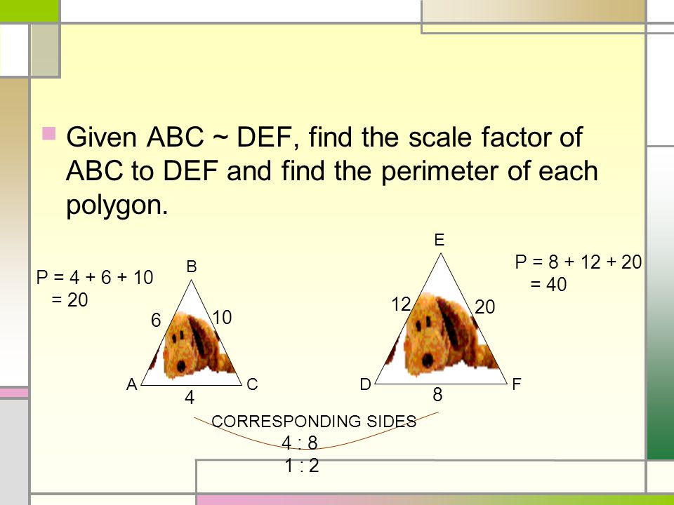 how to find the scale factor of a polygon