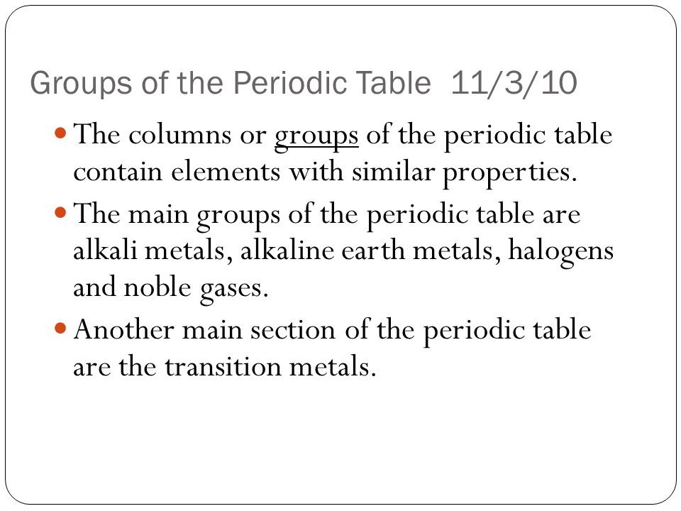 Groups of the periodic table and noble gas envy ppt for 11 groups of the periodic table