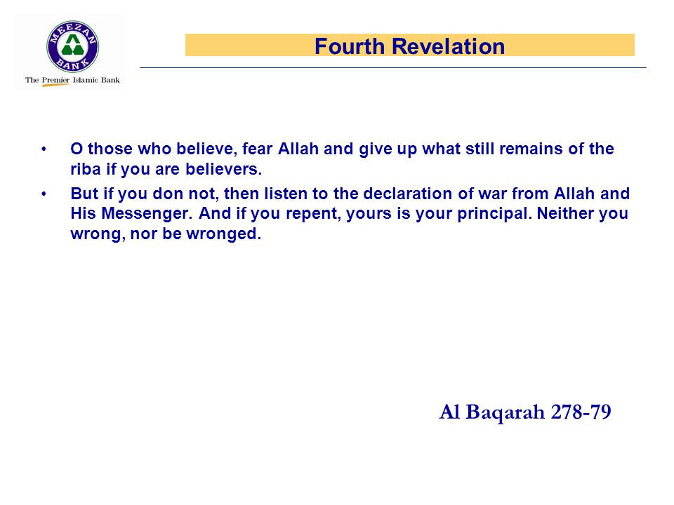 Fourth Revelation Al Baqarah