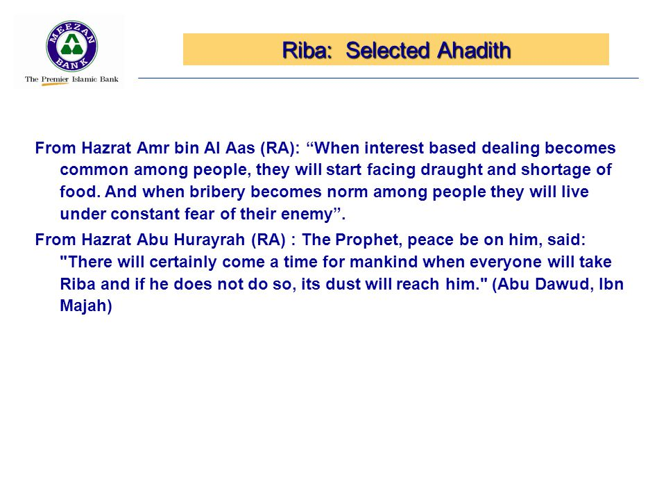 Riba: Selected Ahadith