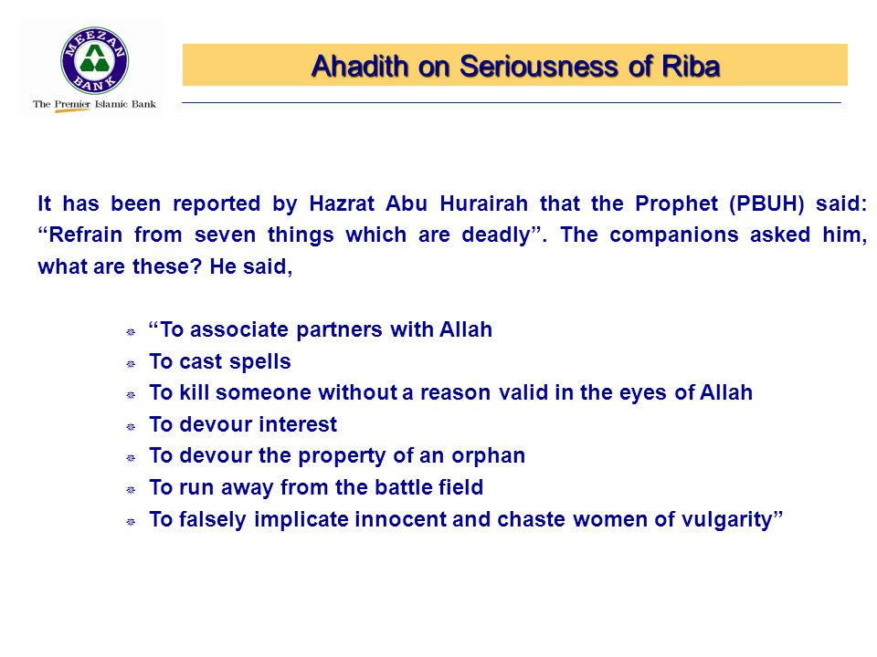 Ahadith on Seriousness of Riba