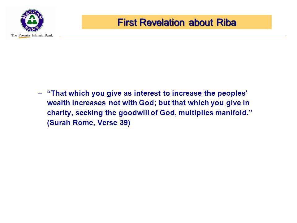 First Revelation about Riba
