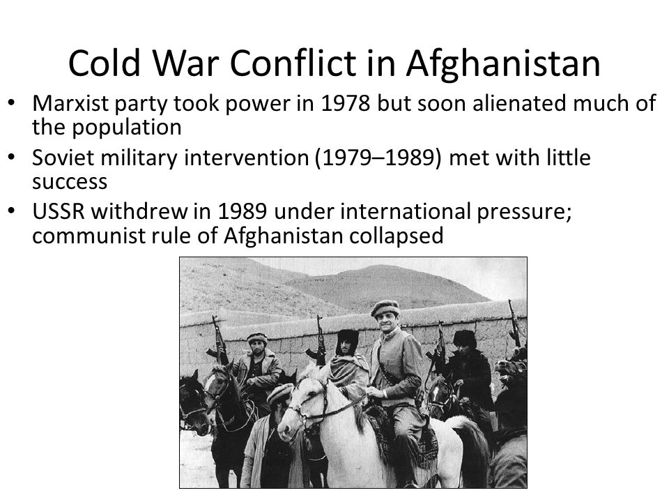 cold war powers in afghanistan essay Kids learn about the history of the soviet afghanistan war during the cold war a hard fought war with no winner.