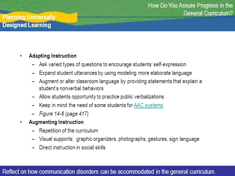 How Do You Assure Progress in the General Curriculum