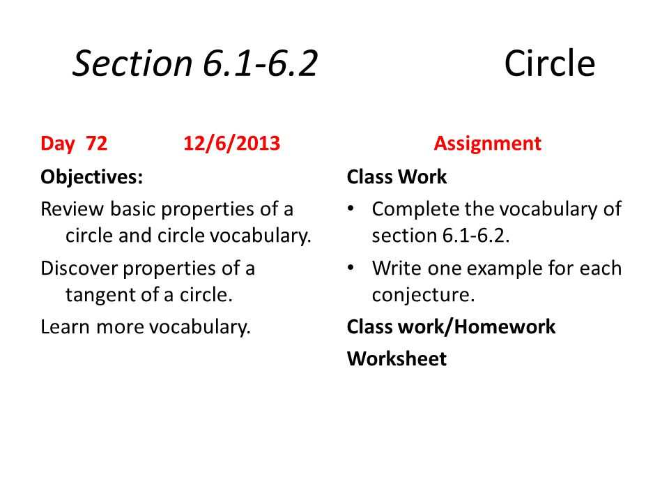 First Day of School Day 1 8192013 Assignment Objectives ppt – Circle Vocabulary Worksheet
