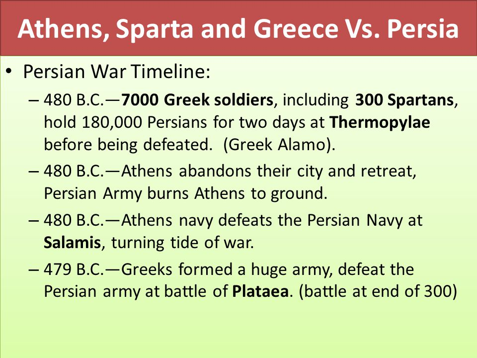 greece vs persia Persian wars greece vs the persian empire  there were other civilizations besides the ancient greeks located around the mediterranean sea one was ancient egypt.