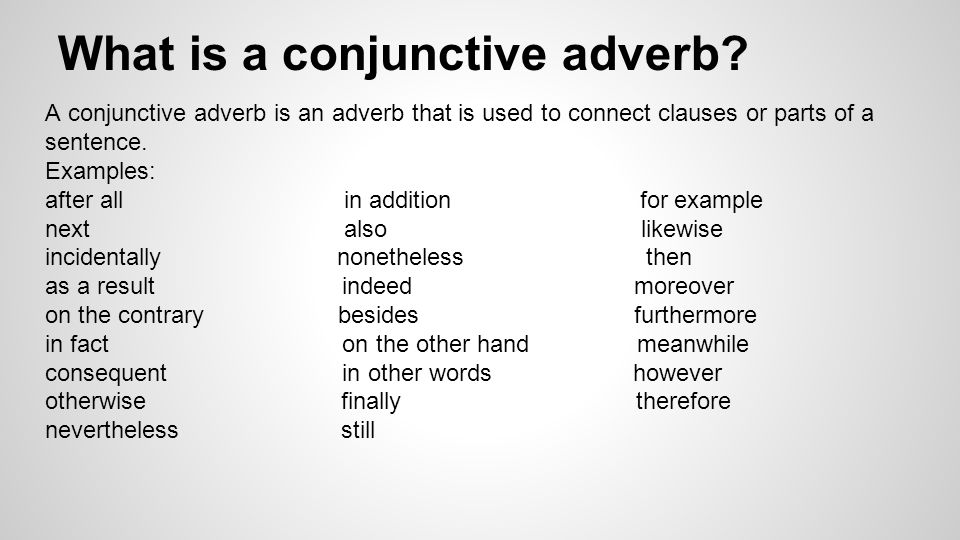 What is a conjunctive adverb