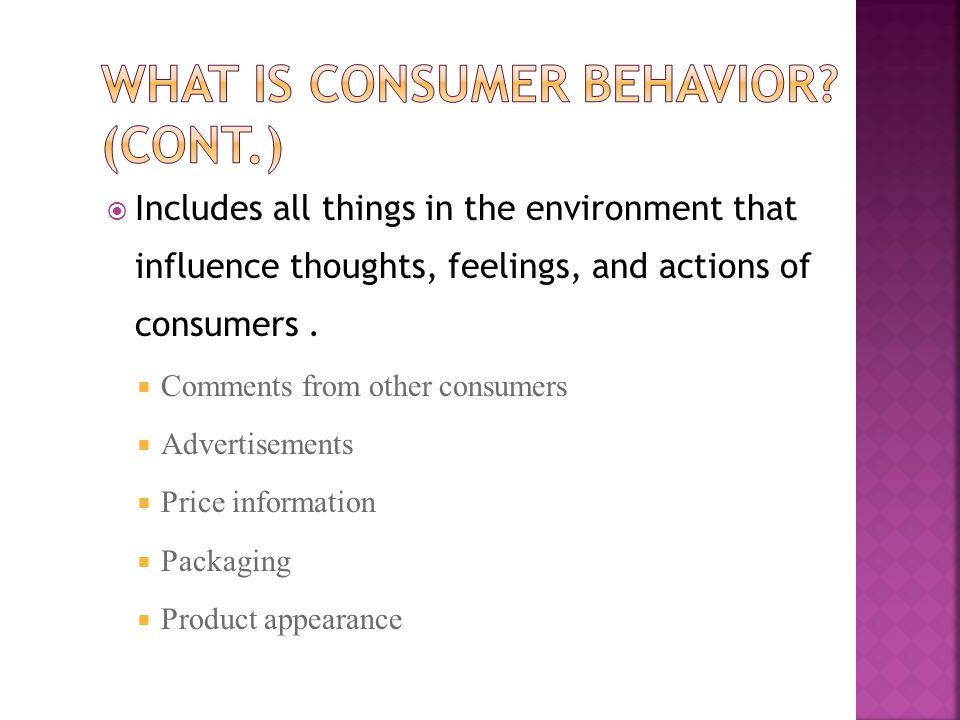 enviromental and consumer influences Environment influence on consumer behaviour - free download as powerpoint presentation (ppt), pdf file (pdf), text file (txt) or view presentation slides online.