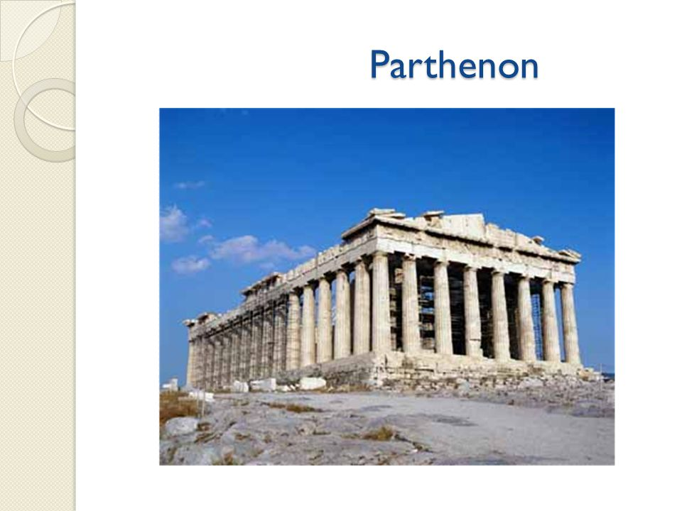 Ancient Greek Architecture