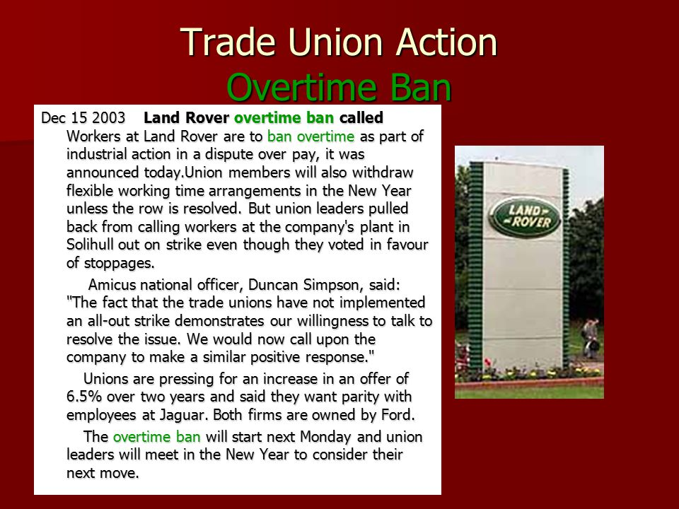 List of trade unions