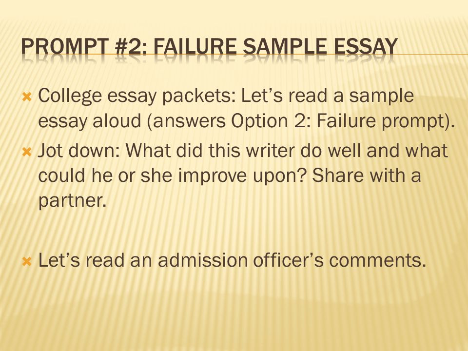 College essay about failure