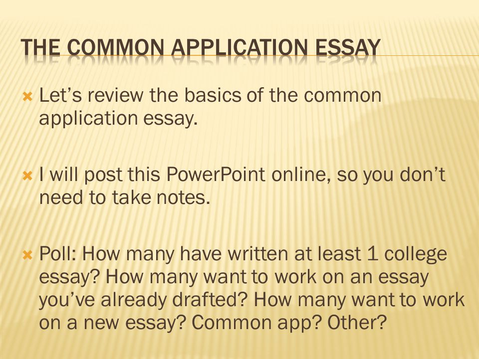 The College Application Essay Unit - Ppt Download