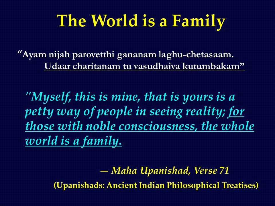 Vasudhaiva kutumbakam Essay in Marathi