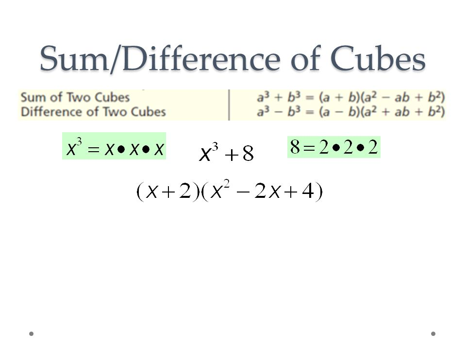 Sum/Difference of Cubes