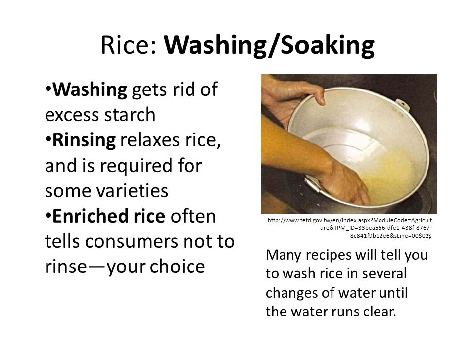 how to get rid of froth brown rice cooking