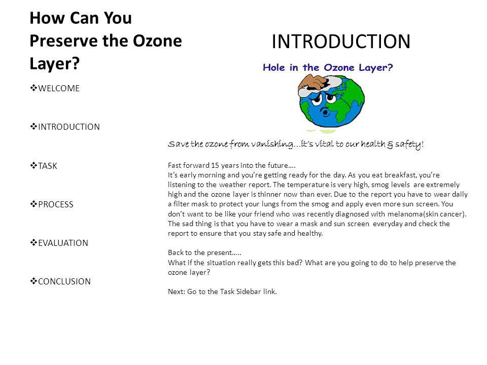 essay on save the ozone layer Save your essays here so you can locate them quickly  destroy the ozone in the  evidence towards the amount of harm the cfcs were doing to the ozone layer.