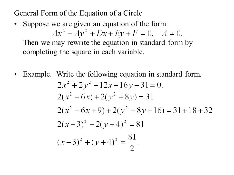 Features of a circle from its expanded equation