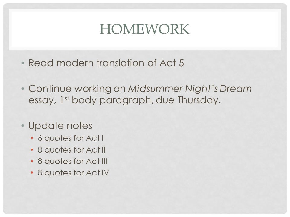 midsummers night dream themes symbolism and contrast essay