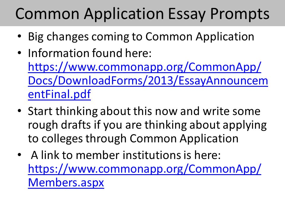 common essay prompts The applications for mba programs are unique in that rather than asking for one  large admissions essay, they usually have 4-6 prompts of.