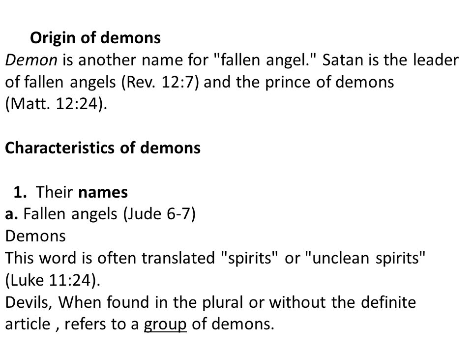 a discussion of the origin of the presence of satan We continue tonight in our bible study on the subject of origins as you well know, we are studying now the origin of sin and its impact this is message number four on that subject, so far based s.