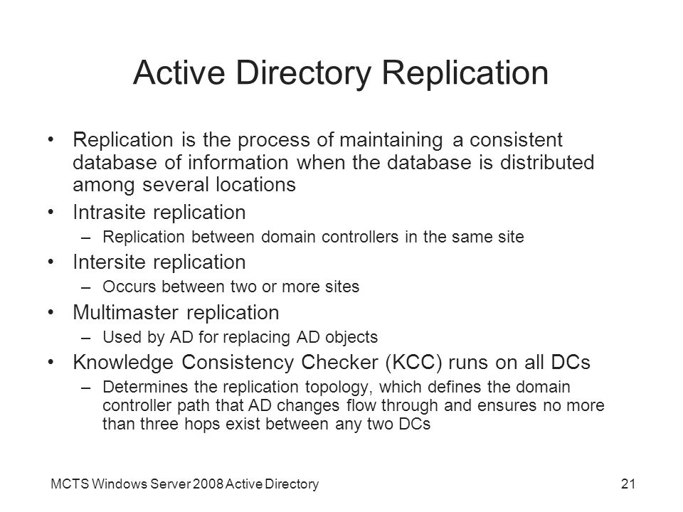 active directory trust relationship between two domains 2008 movies