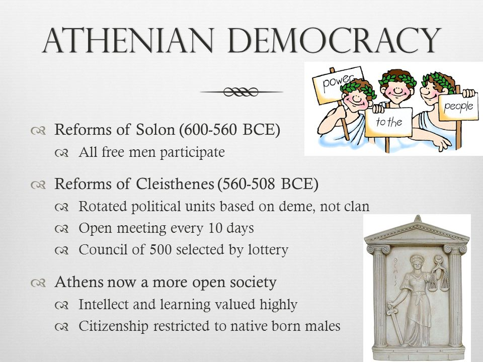solon economic political reforms athens Dominated athens both politically and economically, began to buy up much of   solon made a number of reforms meant to remedy the economic problems, and.