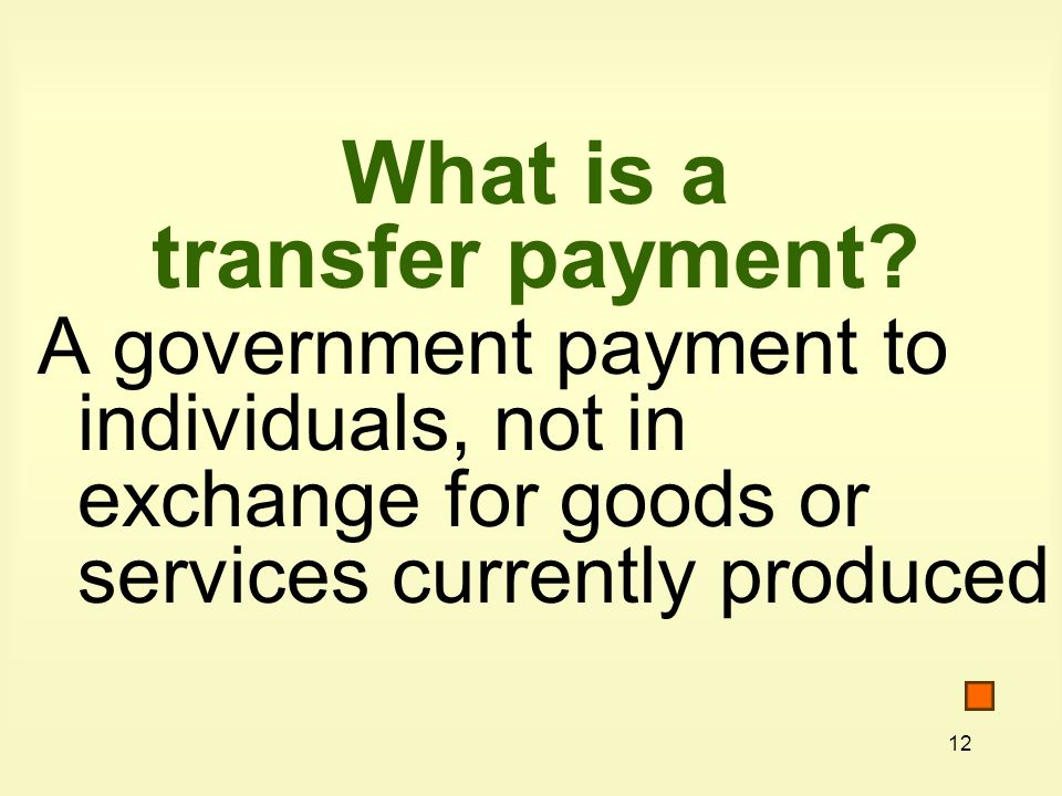 What is a transfer payment