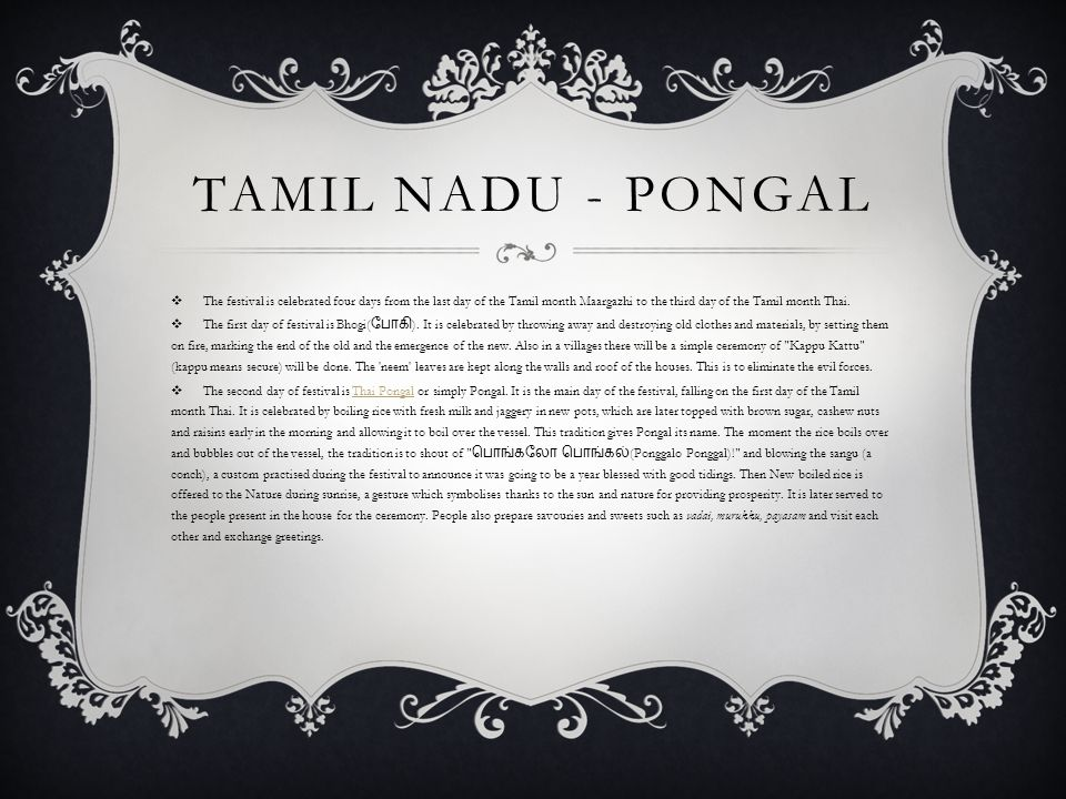Tamil nadu - pongal The festival is celebrated four days from the last day of the Tamil month Maargazhi to the third day of the Tamil month Thai.