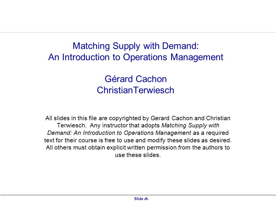 matching supply with demand cachon pdf download