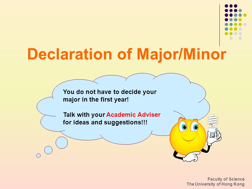 how to decide your major