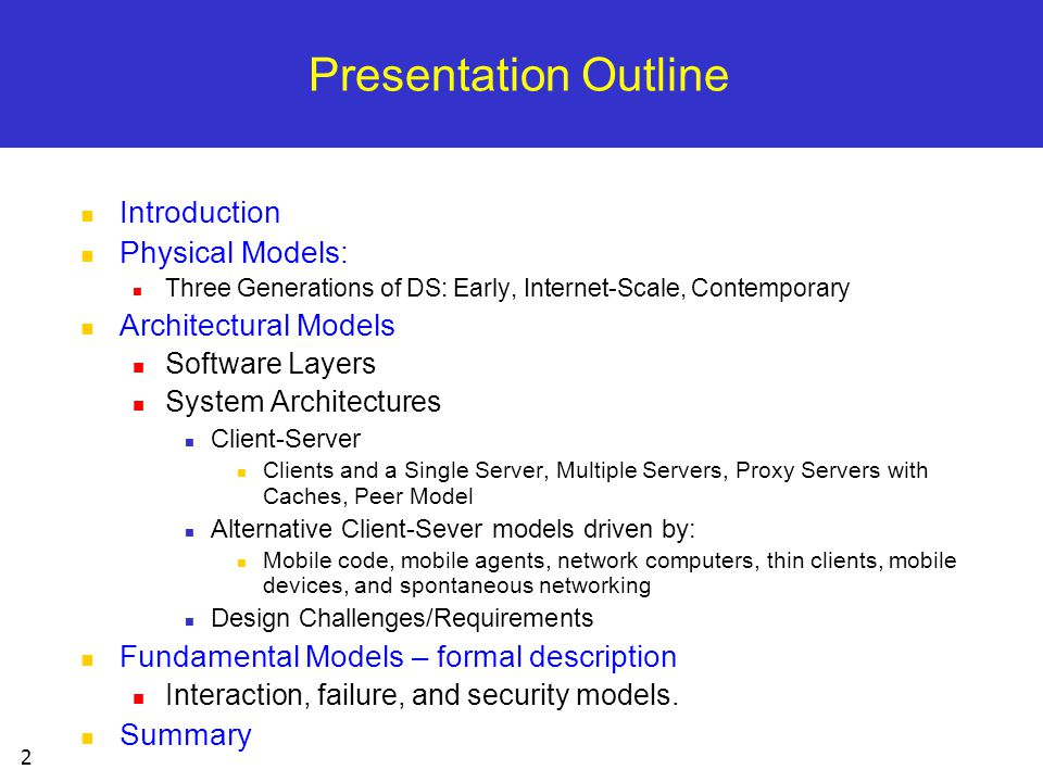 the three models of physical security