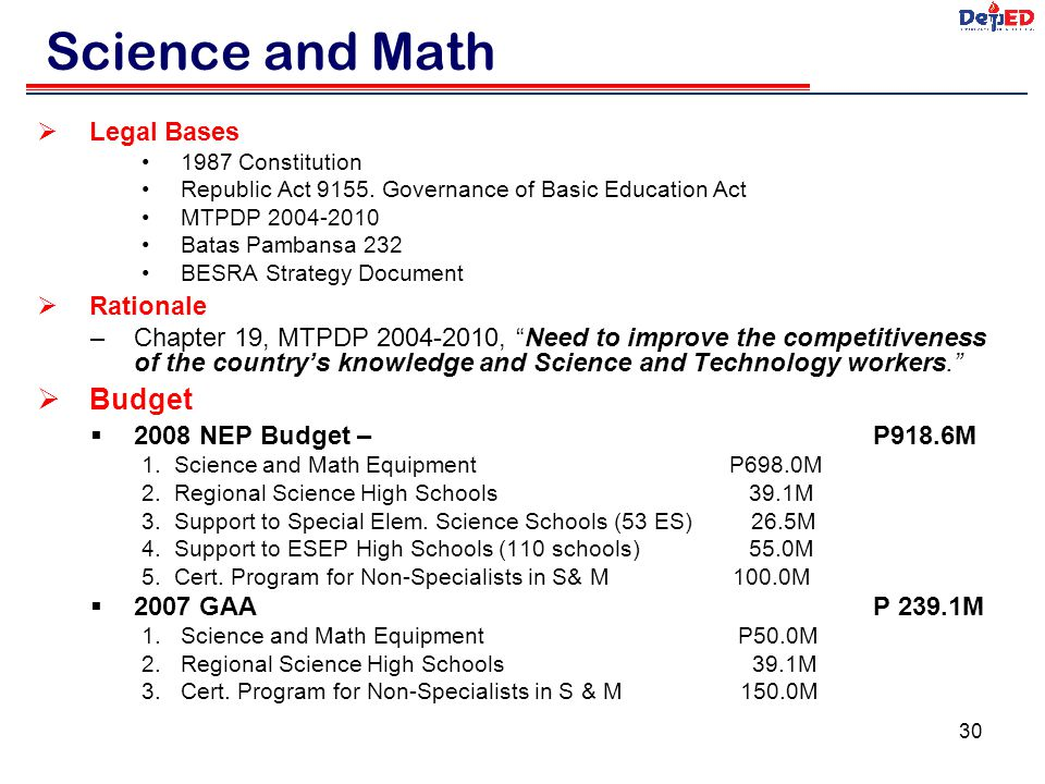 Science and Math Budget Legal Bases Rationale