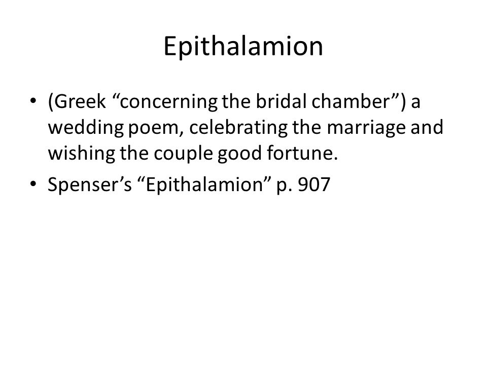an analysis of epithalamion For baritone soloist, mixed chorus, flute, piano, and strings epithalamion is a beautiful, expressive, and often ethereal cantata based on vaughan williams's earlier masque the bridal day.