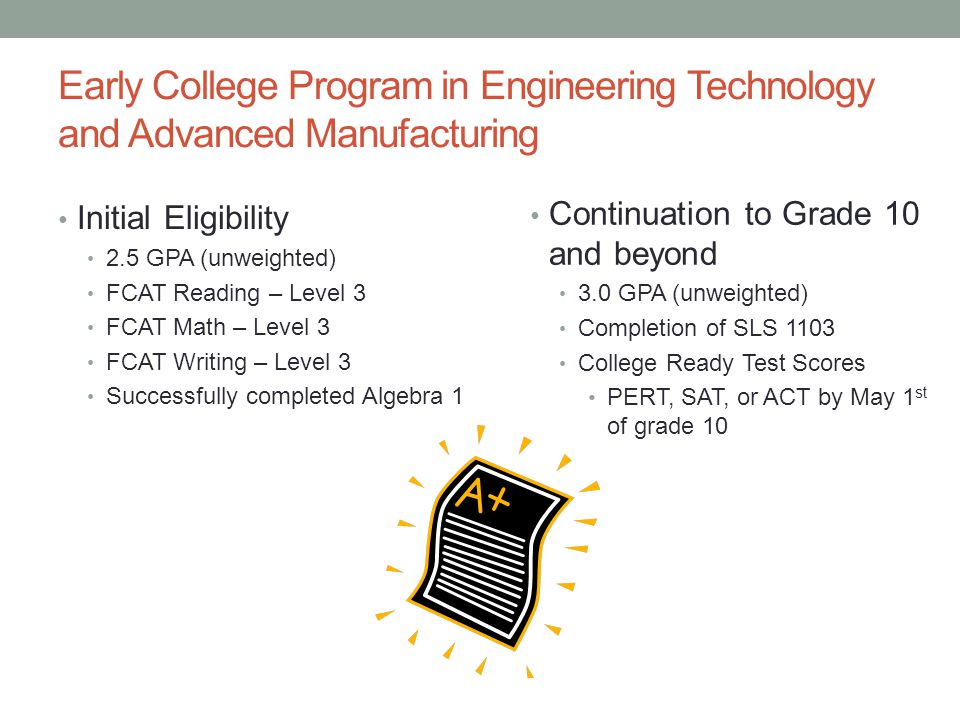 Early College Program in Engineering Technology and Advanced Manufacturing